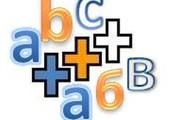 Transliteración entre los alfabetos serbio cirílico y latino