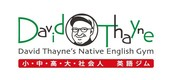David Thayne's Native English Gym