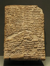 Hammurabi thought that his code was just. I would beg to differ.
