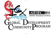 摆摊结束,Let's Rock the AIESEC Night