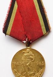 Юбилейная медаль «Двадцать лет Победы в Великой Отечественной войне 1941-1945 гг.»