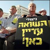 תעזרו לנו לעזור לניצולי השואה בישראל