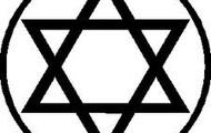 Six star of David A.K.A. Jewish symbol