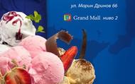 Всеки ден пресен сладолед