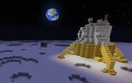 Minecraft moon landing