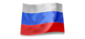 Russias flag