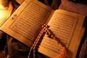 The Holy Book of Islam