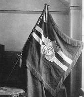 Ichiko School Flag