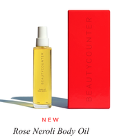 NEW!  Rose Neroli Body Oil