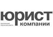 """Онлайн-конференция """"Изменения в ГК РФ"""""""