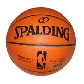 Spalding Basketball Advertisement