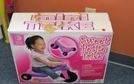 Sweet Petite Mini Trike