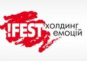Ресторації холдингу емоцій Fest