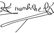 Hernán's Signature