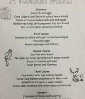 Roman menu!