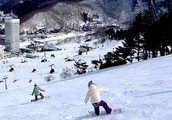 The Naeba Ski Resort