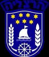 סמל הרצליה