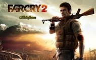 4. Far Cry