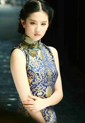 What are China's traditional clothes