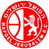 הפועל ירושלים - כדורסל