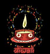 Diwali - October 30