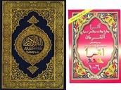 اقرا و القرآن الكريم