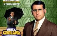 Steve Carell es Brick Tamland