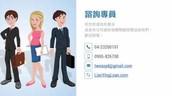 土地貸款的放款流程
