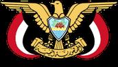 סמל הרפובליקה של תימן