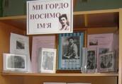 Бібліотека імені В.Чапаєва для дітей Солом'янського району міста Києва