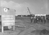 Первый камень в основание будущего «Авиастара» был заложен 10 июня 1976 года