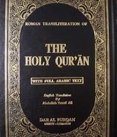 Islams holy book