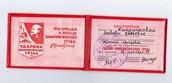 Удостоверение к медали Красичковой