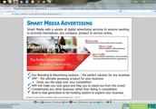 Smart Media Branding Benefits