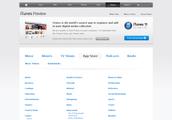 Apple App Store on PC