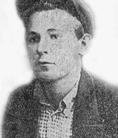 В.И. Шульчев