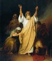 תפילתו של משה לאחר שבני ישראל עברו את ים סוף.