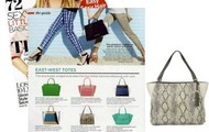 OUR SWITCH BAG IN LUCKY MAGAZINE
