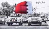 اموت على قطر