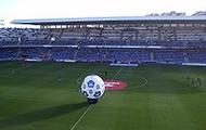 Heliodoro Rodriguez Lopez Stadium