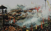 First Opium war in China 1838 - 1842