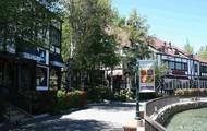 Arrowhead Village