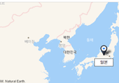 The Island, very near with Korea.