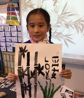 Bamboo calligraphy writing