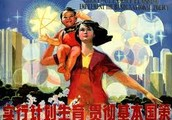 Rules Of The One Child Policy.