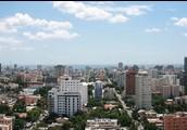 Dominican republic city