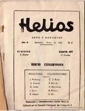 3º PREGUNTA:Durante su vida tuvo que ser ingresado en distintas ocasiones por crisis nerviosas. ¿Cuál parecía ser la causa? Averigua el nombre real de uno de los sanatorios en los que estuvo ingresado en Madrid y cómo lo rebautizó él.