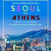 KUSA: Seoul in Athens!