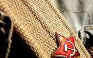 Russian Military pin