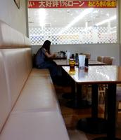 Alone in restaurant